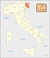 Regions of Italy Names Friuli-Venezia Giulia UR.png