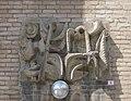 Relief Bloemen of Planten Van den Boschstraat Alkmaar.jpg