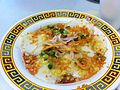 Rice flour cake with shrimp - Vietnam Kitchen, Louisville, KY (2011-05-28 by Navin75).jpg