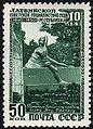 Riga 1950 50kop USSR.jpg