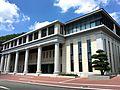 Ritsumeikan Univ Library(Kyoto Japan).jpg
