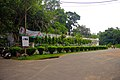 Road in front of Administrative building at University of Chittagong (01).jpg