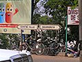 Road signs near Ouagadougou, Burkina Faso, 2009.jpg