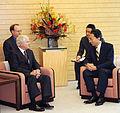 Robert Gates and Yukio Hatoyama 20090821 2.jpg
