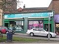 Rowlands pharmacy - Market Street - geograph.org.uk - 1760841.jpg