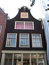 rozenstraat 177 top