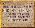 Rudolf Steiner Weimar Prellerstraße 2.jpg