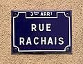 Rue Rachais (Lyon) - plaque de rue.jpg