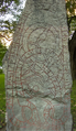 Runestone in Uppsala Sweden 2010-09-30 slightly vectorized.png