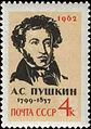 Rus Stamp-Pushkin-1962.jpg