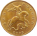 Russia-Coin-0.50-2003-b.png