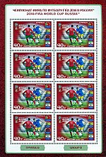Russia stamp 2018 № 2346list.jpg