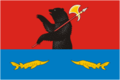 Rybinsk rayon (Yaroslavl oblast), flag.png