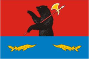 Rybinsky District, Yaroslavl Oblast - Image: Rybinsk rayon (Yaroslavl oblast), flag