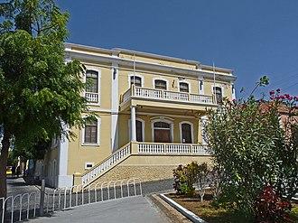 São Filipe, Cape Verde (municipality) - City hall of São Filipe