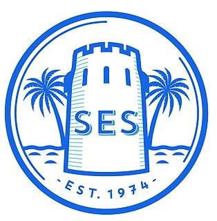 Sharjah English School school in Sharjah, United Arab Emirates
