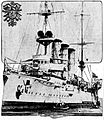 SMS Dresden - newspaper - 1912.jpg