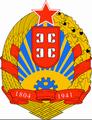SR Serbia coa2.png