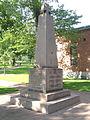SS Habsburg Memorial, Helsinki - DSC04368.JPG