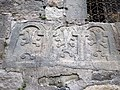 Saint Grigor of Brnakot (cross) 31.jpg