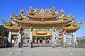 Sakado Xientengong Tenmon 20110203 1.jpg