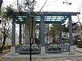Samjeondo Monument 02.JPG