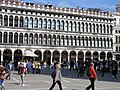 San Marco, 30100 Venice, Italy - panoramio (923).jpg