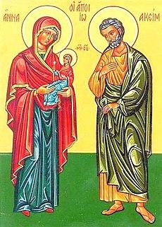 bece88fce أيقونة بيزنطية تظهر القديس يهوياقيم والقديسة حنة والدي العذراء.