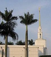 Templo de A Igreja de Jesus Cristo dos Santos dos Últimos Dias em São Paulo