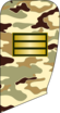 Sarbaz 1-k