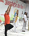 Satya Pal Singh performing Yoga, on the occasion of the 4th International Day of Yoga 2018, in Modinagar, Baghpat.JPG