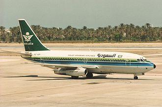 Saudia - A Saudi Arabian Airlines Boeing 737-200 at Bahrain International Airport. (1995)