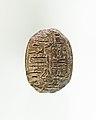 Scarab of Sebekhotep III MET LC-22 1 413 EGDP024441.jpg