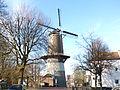Schiedam Centrum DSCF3820.JPG