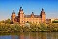 Schloss Johannisburg Aschaffenburg (2).jpg