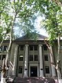 School of Architecture in Southeast University 02 2013-06.JPG