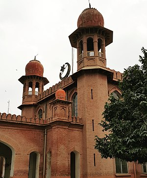 University of Agriculture Faisalabad - Old Science building