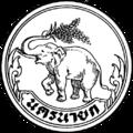 Seal Nakhon Nayok.png