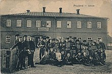 Second class school in Pružany 19xx.jpg