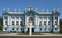 Akaki Khorava State Theatre in Senaki, an example of neoclassicism style with elements of barocco in Georgia. Architect Vakhtang Gogoladze.