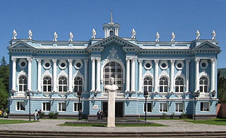 Architecture of Georgia (country) - Akaki Khorava State Theatre in Senaki, an example of Neoclassicism style with elements of Baroque in Georgia. Architect Vakhtang Gogoladze.