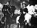 Sengoku gunto-den 1937.jpg