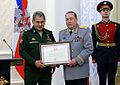 Sergey Shoigu, Anatoly Sidorov (2015-11-23) 02.jpg