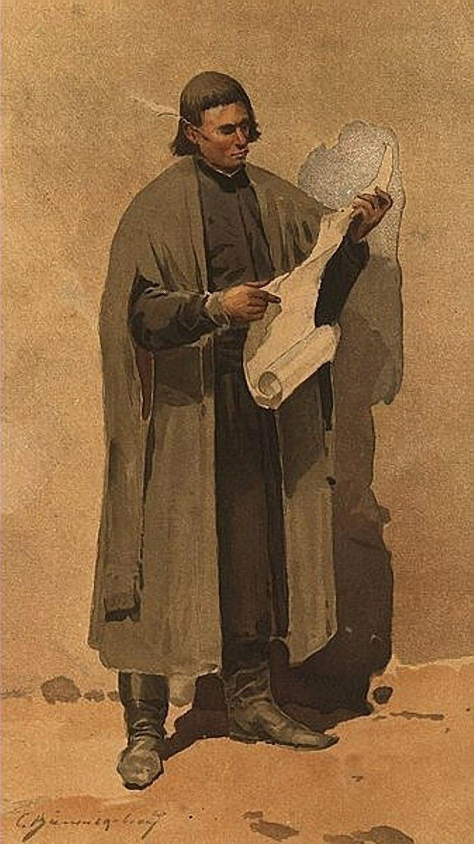 Sergiy Vasylkivskiy- Cossack clerk
