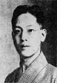 Shōen Kataoka 1923.png