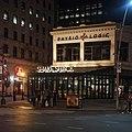 Shake Shack in Downtown Brooklyn (28785325933).jpg