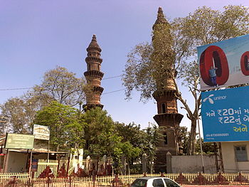 Shaking Minarets outside Ahmedabad railway station.jpg