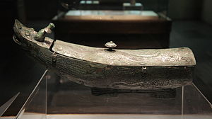 Lüliang Mountains - Image: Shang Bronze Alligator
