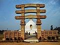 Shanti Stupa at Indraprastha park , New Delhi, India.jpg