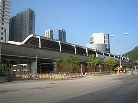 Shek Mun Station Outside View 200912.jpg